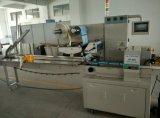 Machine à emballer de nourriture de boulangerie de Biscuists