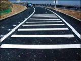 도로 표하기 페인트를 위한 연한 색 C5 탄화수소 수지