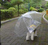 كلب مظلة, صنع وفقا لطلب الزّبون مادة وتصميم ترحيب