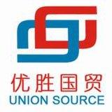 Agente di sourcing del compratore del mercato di YiWu