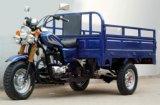 三輪車(ZX150ZH-32)
