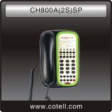 """[سل2-لين] معياريّة متناظر [غسترووم] هاتف ([ش800ا] ([2س]) [سب]) [إيكن] وحيدة فطيرة فنجان 3 """" ([س070-7])"""
