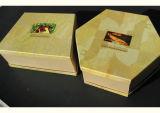 포장 상자