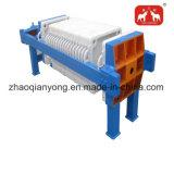 Высокая эффективность простота в эксплуатации сырой масляного фильтра машины