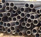 Tubo strutturale del acciaio al carbonio