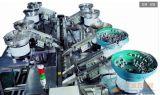ボルト包装機械生産ライン