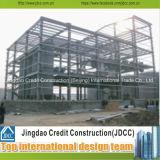 다층 가벼운 강철 구조물 작업장