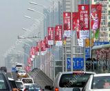 Companhia que anuncia a bandeira do mundo da exposição da bandeira de Malaysia