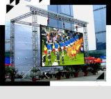 [لد] شاشة عرض خارجيّة مع أداء عال مرئيّة