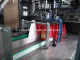 Warpping automática Máquina de embalaje Caja Wj-Llgb-15