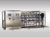 Горячая продажа автоматическая система фильтрации очищенной воды обратного осмоса