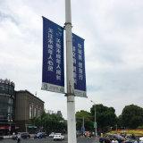 Улицы висящих ткань печать под знаменем
