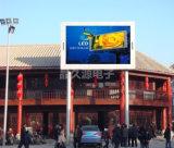 Voyant LED Displaytransparent Displayled spécial plancher Displaystage affichage LED