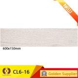 木の穀物のタイルは艶をかけた製陶術の床タイル(CL6-15)を