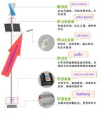 Luz de rua híbrida solar do vento vertical da turbina de vento 100W 200W 300W 400W