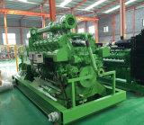 Ce & ISO 10-500kw Gerador de energia de gás natural para mercado ultramarino com Ce ISO aprovado