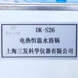DkS26電熱一定温度水流し