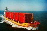 中国からのテンシン、チンタオ、上海、ニンポー、シンセンからのサンノゼ、Puerto Limonへのコスタリカの海のへの船便貨物