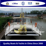 De Boot van het Zeil van de Catamaran van Bestyear H33