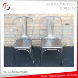 Китайского производства на заводе Кухня ресторанов Металлические седла (TP-58)