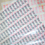 All Chothingのための熱いPrinting Transfer Labels