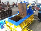 금속 조각을%s 금속 작은 조각 쓰레기 압축 분쇄기 금속 포장기
