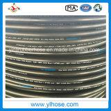 SAE 100のR2適用範囲が広い高圧油圧ゴム製ホース