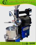 [كت-3] صناعيّة قهوة يشوي آلات