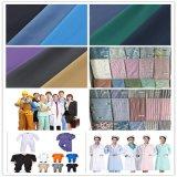看護婦の衣服または労働者の衣服または学生服またはレストランののための均一ファブリック衣服