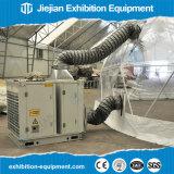 Портативный блок HVAC топления воздушного охладителя и подогревателя охлаждая для шатров случая
