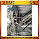 Éolienne de ventilateur d'extraction pour des fermes avicoles/prix bas de serre chaude/bétail/usine