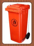 Wheels를 가진 120L Superior Quality Outdoor Plastic Storage Trash Bins