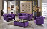 زرّ كلاسيكيّة خصّل بناء أريكة