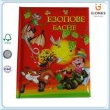 Stampa personalizzata del libro di storia del Hardcover dei bambini
