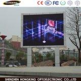 Haute luminosité de la publicité pleine couleur P6 Affichage LED de plein air