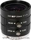 Fornecer todos os tipos da lente ótica da segurança da lente do CCTV