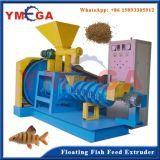 [500كغ/ه] سمكة تغذية خطّ لأنّ تغذية مصنع إنتاج