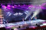 Governo esterno della visualizzazione di LED dell'affitto P3.91 per la parete del video del LED