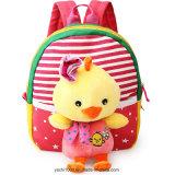 Las fuentes de escuela inmóviles hacen el bolso de escuela del bebé