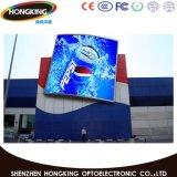 P10屋外のフルカラーのLED表示を広告するシンセンLEDの工場