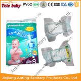 Tecido do bebê dos países árabes bom com preço barato