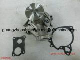 Automobilwasser-Pumpe für Toyota Camry (16100-28040)
