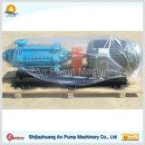 Pompa centrifuga a più stadi di acqua d'alimentazione della caldaia dell'acciaio inossidabile