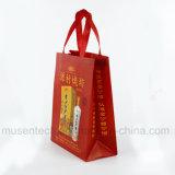 Sacos de compra não tecidos das bolsas da laminação impermeável da impressão do logotipo
