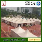 خارجيّة الصين عرض فسطاط خيمة يستعمل لأنّ إقليم معرض 2017