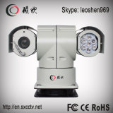 100mの夜間視界高速IRのパトカーCCTVのカメラ