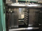 Диаметр 28 мм пластиковые пресс-формы с горячеканальной системы впрыска