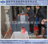 Elastisches Gummimehrfarbenband, das Maschine herstellt