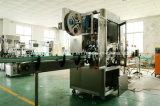 세륨을%s 가진 자동적인 수축 소매 레테르를 붙이는 기계