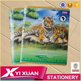 Caderno governado francês do livro de nota da escola do fornecedor dos artigos de papelaria de China
